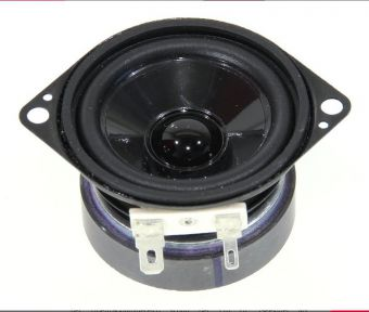 FRS 5 XWP - 8 Ohm